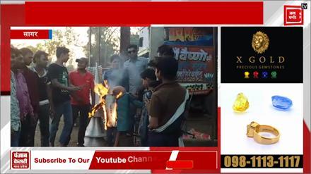 BJP सांसद का टिकट कटते ही समर्थकों का हंगामा शुरू, वर्तमान प्रत्याशी का पुतला जलाया