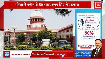 CJI पर यौन शोषण का आरोप लगाने वाली महिला की बहादुरगढ़ में खुली पोल !
