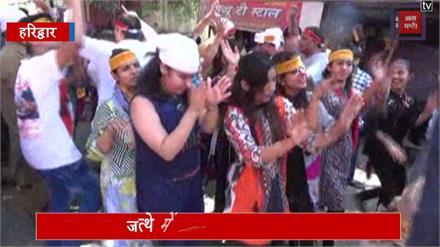 पाकिस्तान से आया श्रद्धालुओं का जत्था पहुंचा हरिद्वार, मां गंगा में लगाई डुबकी