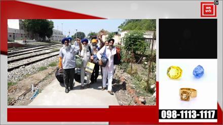 Pakistan में बैसाखी मनाकर भारत लौटा Sikh Jatha