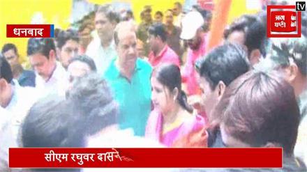 सीएम रघुवर दास ने किया चुनावी सभा को संबोधित