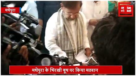 राजद प्रत्याशी शरद यादव ने डाला वोट