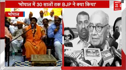 BJP कार्यकर्ताओं के बीच रो पड़ी साध्वी प्रज्ञा, दिग्गी ने साधा BJP पर निशाना
