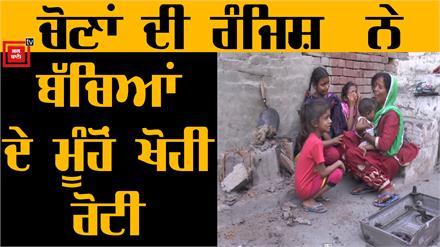 Akali-Congress में ख़ूनी झड़प, नतीजा भुगत रहे मासूम