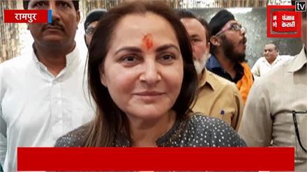 रामपुर पहुंची बीजेपी प्रत्याशी जयाप्रदा, कहा-'एक बार फिर से बनेगी मोदी सरकार'