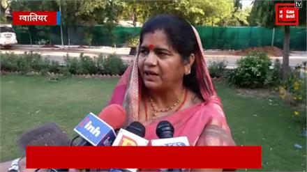 Imarti Devi Statement Over Congress Loss