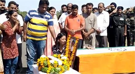 घर पहुंचा शहीद मेजर का पार्थिव शरीर, नम आंखों से दी शहीद को अंतिम विदाई