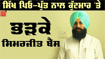 Bains ने Captain को बताया - कैसे Punjab में से ख़त्म होगा 'चिट्टा'