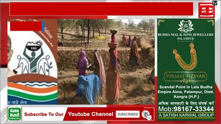 Himachal  में अब ढूंढने से भी नहीं मिलेंगे BPL परिवार, सरकार उठा रही बड़ा कदम