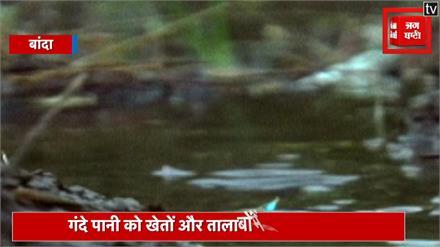 बुंदेलखंड के बीच बचा ऐसा गांव जिसे कहते हैं 'जलग्राम', ग्रामीण बूंद-बूंद पानी की समझते हैं कीमत