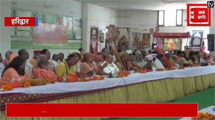 विहिप की दो दिवसीय बैठक में राम मंदिर निर्माण का प्रस्ताव पारित