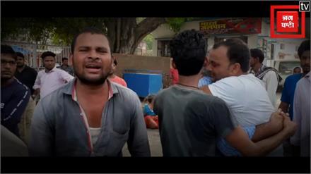 मॉब लिंचिंग:  मवेशी चोरी के शक में भीड़ ने तीन युवकों को पीट-पीटकर मार डाला