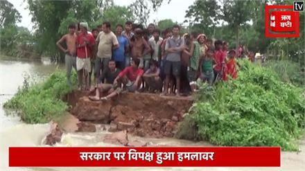 बेहाल बिहार: सरकार पर विपक्ष हमलावर, कहा- बाढ़ से परेशान लोग लेकिन सीएम कर रहे सिर्फ हावाई सर्वे