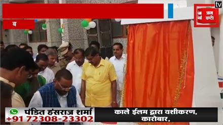 स्वामी प्रसाद ने की पीएम मोदी की तारीफ, कहा- जनसंख्या नियंत्रण का फैसले होगा मील का पत्थर साबित