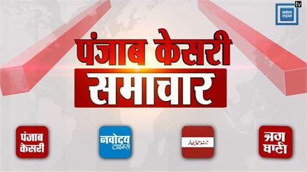 21 अक्टूबर को महाराष्ट्र-हरियाणा में वोटिंग, इतिहास रचने से एक कदम दूर दीपक पूनिया