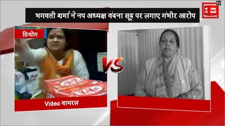 पूर्व पार्षद भगवती शर्मा का Video वायरल, ठियोग नप अध्यक्ष पर लगाए गंभीर आरोप