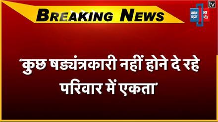 मैनपुरी में शिवपाल यादव का बड़ा बयान, कुछ षड्यंत्रकारी नहीं होने दे रहे परिवार में एकता