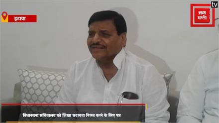सपा ने की शिवपाल की सदस्यता खत्म करने की मांग, शिवपाल ने कहा- कोई भी चुनाव लड़े जीत मेरी होगी...