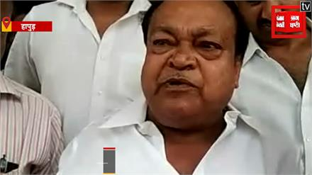 BJP विधायक पर गौशाला की 600 बीघा जमीन हड़पने का आरोप,लोगों ने विधायक के खिलाफ लगाए गोहत्या के नारे