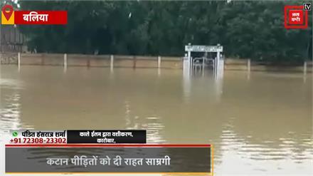 बलिया में गंगा हुई 'बागी', CM ने हेलीकॉप्टर से बाढ़ ग्रस्त इलाकों का लिया जायजा