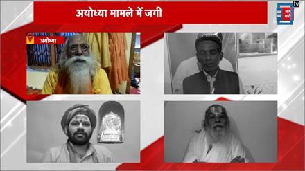 राम मंदिर मामला: हिंदू और मुस्लिम पक्षकार करेंगे सुप्रीम कोर्ट के फैसले का स्वागत