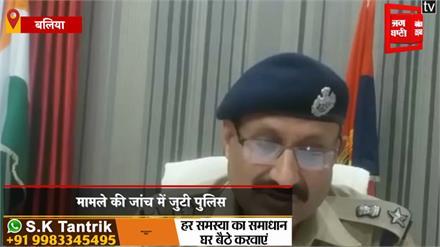 महिला सिपाही ने पुलिस लाइन में लगाई फांसी, सुसाइड नोट में साथियों को ठहराया मौत का जिम्मेदार