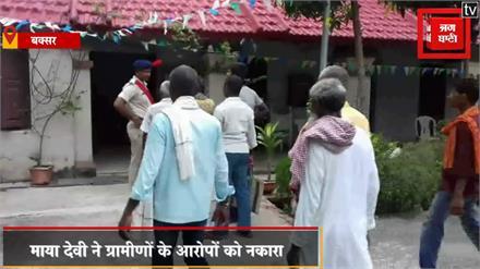 शौचालय के नाम पर ग्रामीणों से लाखों की ठगी, ग्रामीणों ने एसपी से लगाई न्याय की गुहार