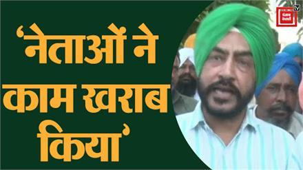 पंजाब से सिंगर हरिंदर सिंधु किसानों के धरने को समर्थन देने पहुंचे