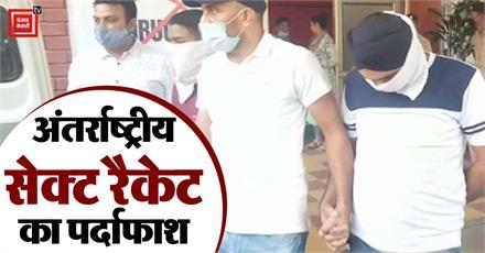 कोठी में छापेमारी कर पुलिस ने सेक्स रैकेट का किया पर्दाफाश, 4 विदेशी लड़कियों समेत 8 लोग गिरफ्तार