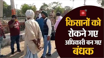 पराली जलाने से रोकने गई कृषि विभाग की टीम को किसानों ने बनाया बंधक, पुलिस ने जाकर छुड़ाया
