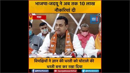 BJP प्रवक्ता संबित पात्रा ने विपक्ष को लपेटे में लिया, कहा- बिहार को किडनैपिंग इंडस्ट्री बना दिया...