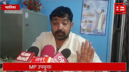 ग्वालियर चंबल में BSP ने भी ठोकी ताल, कहा- अत्याचारों को नहीं भूले दलित...इस बार लाएंगे बड़ा बदलाव