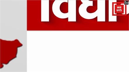 Riga Assembly Seat II रीगा विधानसभा सीट के पिछले नतीजे II Riga Assembly Seat VidhanSabha Seat ।। Bihar Election 2020