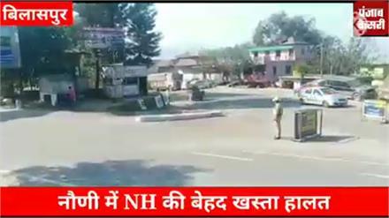 एक लापरवाही से Bilaspur के इस बाजार में पलट गया ट्रक, पहले भी हो चुके कई Accident