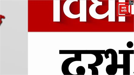 Darbhanga Rural Assembly Seat II दरभंगा ग्रामीण विधानसभा सीट के पिछले नतीजे II Darbhanga Rural Vidhan Sabha Seat ।। Bihar Election 2020