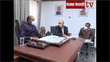 CM ने ली PWD की समीक्षा बैठक,अधिकारियों को दिए जरूरी निर्देश