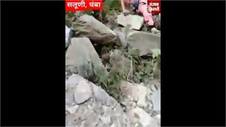 Chamba में दर्दनाक Accident, चार की मौत... Wait for more detail...