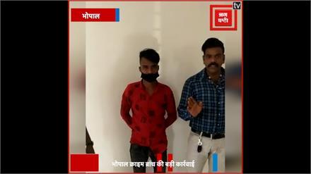 मोहन भागवत, PM मोदी और शाह की फोटो से छेड़छाड़ पड़ी महंगी, क्राइम ब्रांच ने दर्ज की FIR