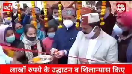 एक दिवसीय नालागढ़ दौरे पर पहुंचे BJP प्रदेशाध्यक्ष सुरेश कश्यप,किए उद्घाटन व शिलान्यास