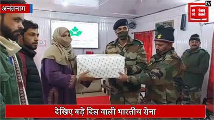 बड़े दिन वाली भारतीय सेना... आर्थिक रूप से कमजोर महिला को दी सिलाई मशीन और अन्य सामान