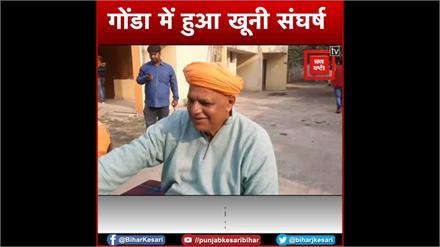 बीजेपी सांसद का बड़ा बयान, कहा- MSP खत्म करने की ताकत किसी सरकार में नहीं