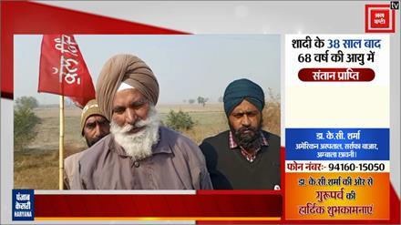 अन्नदाताओं का आंदोलन पांचवे दिन भी जारी, जिद्द में डटे किसान