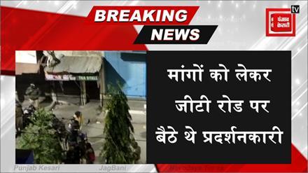 पूर्व पार्षद हरीश शर्मा आत्महत्या मामला: पुलिस ने किया लाठीचार्ज, लोगों ने किया पथराव