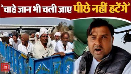अंतिल खाप भी किसानों के समर्थन में उतरी, 40 ट्रैक्टर-ट्रैलियों के साथ काफिला हुआ रवाना