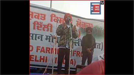 किसानों का समर्थन करने सिंघु बॉर्डर पहुंचे Diljit Dosanjh