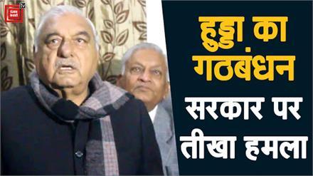 जनता से धोखा करने वाली BJP-JJP की सरकार नहीं पूरा कर पाएगी कार्यकाल: Hooda