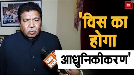 विस के आधुनिकीकरण को लेकर Speaker से खास बातचीत, सुनिए क्या बोले Gupta