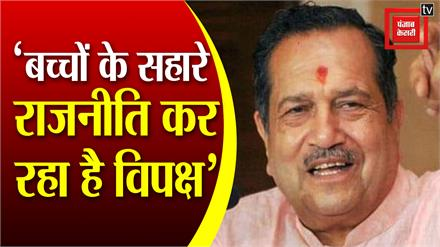 CAA पर बोले RSS नेता Indresh Kumar, 'बच्चों के सहारे राजनीति कर रहा है विपक्ष'