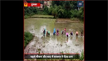 Jharkhand के किसानों पर पड़ी दोहरी मार, पहले मौसम और बाद में Government ने दिया दगा