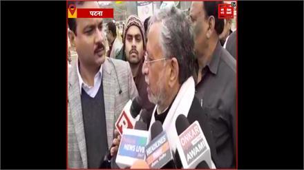 #PATNA: CAA का विरोध करने वालों पर Sushil Modi ने हमला-'लोगों को गुमराह किया जा रहा है'